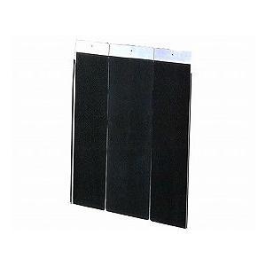 春新作の [イーストアイ] アルミシステムスロープPVX基本セット150cmタイプ PVX150-3, マルソルオンラインショップ a9c80f1b