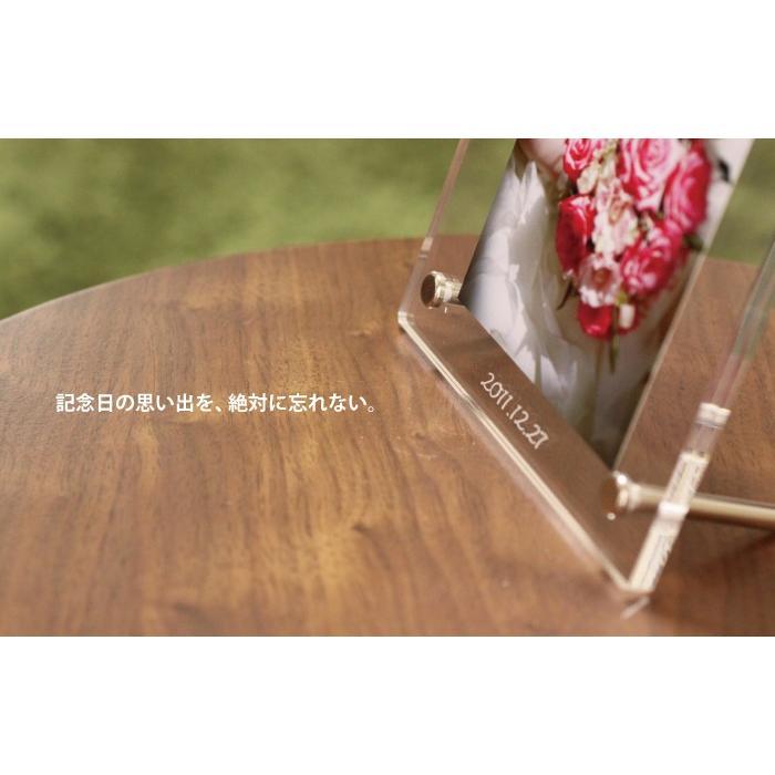フォトフレーム 名入れ (L判用 アクリルクリア) 結婚祝い 長寿祝い 横置き 縦置き 名前入り 写真立て  名入れ彫刻 サナサナ sanasana 03