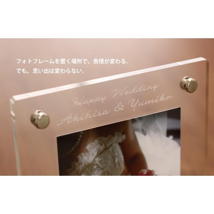 フォトフレーム 名入れ (L判用 アクリルクリア) 結婚祝い 長寿祝い 横置き 縦置き 名前入り 写真立て  名入れ彫刻 サナサナ sanasana 04