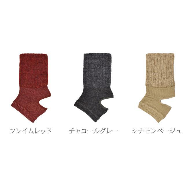 アンクルカバー/保温/冷え性/トレンカ/健康/おしゃれ/365/|sanbyoshi-calm|06