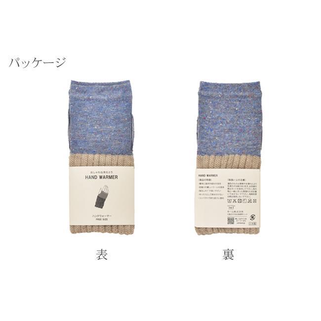 ハンドウォーマー/冷性対策/保温/冷えとり温活/365|sanbyoshi-calm|05