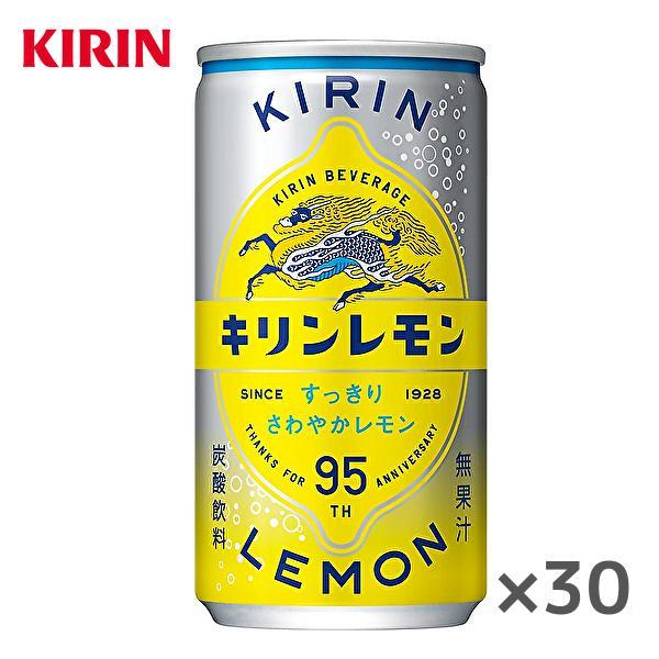 キリン キリンレモン 190ml缶×30本入 KIRIN LEMON|sanchoku-support