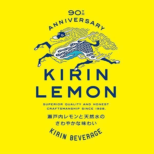 キリン キリンレモン 190ml缶×30本入 KIRIN LEMON|sanchoku-support|02