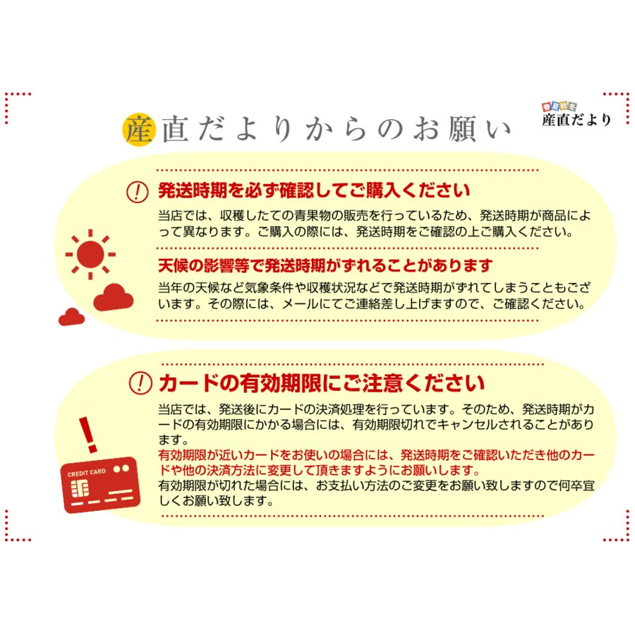 沖縄県より産地直送 JAおきなわ アテモヤ LからSサイズ 約1.8キロ (6玉から10玉) あてもや トロピカル|sanchokudayori|06
