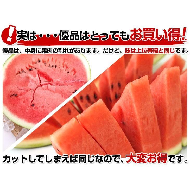 北海道より産地直送 JAきょうわ らいでんスイカ 超特大 優品5Lサイズ 10キロ以上 すいか 西瓜 送料無料 sanchokudayori 03