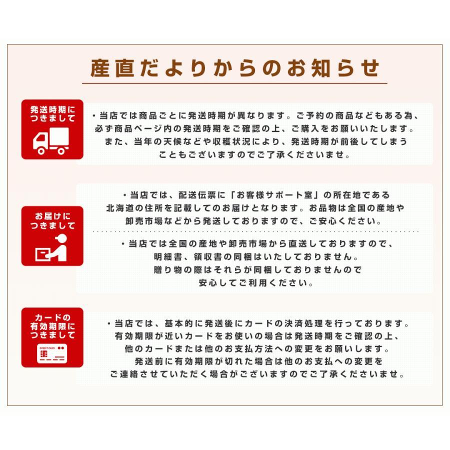茨城県より産地直送 NKKアグリドリーム スーパーフルーツトマト 9度+ A品 約3キロ(20玉から35玉)  送料無料 高糖度トマト NKKトマト|sanchokudayori|07