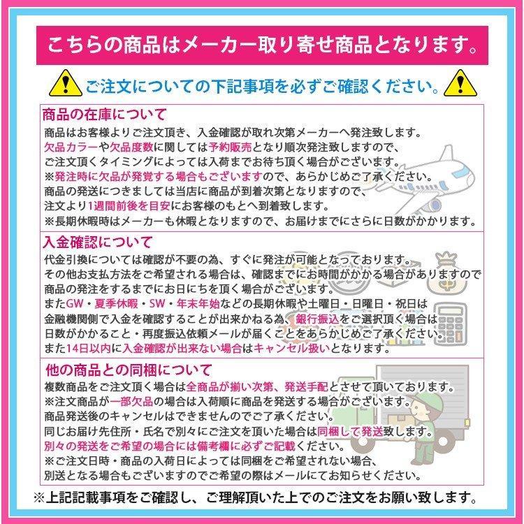 カラコン シークレットキャンディーマジックワンデー 1箱20枚入×2箱 度あり 度なし 1day 14.5mm キャンマジ 板野友美 ギャル|sancity-contact|02