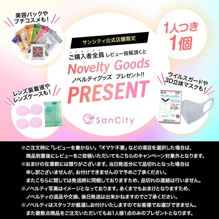 3箱目無料 カラコン BLACK PINK クルーム 2BUY1 ブラックピンク 1日 1day ワンデー 14.5mm 14.1mm|sancity-contact|21