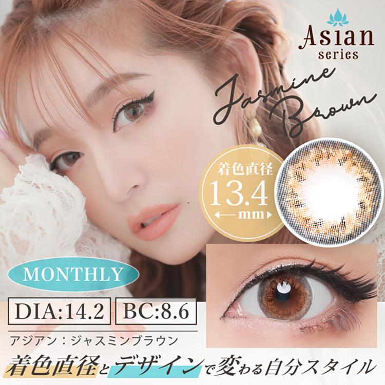 カラコン アイトゥアイ アジアン eye to eye Asian 1ヵ月 度なし 度あり 14.0mm 14.2mm 杉山佳那恵 1箱1枚入り×4箱|sancity-contact|06