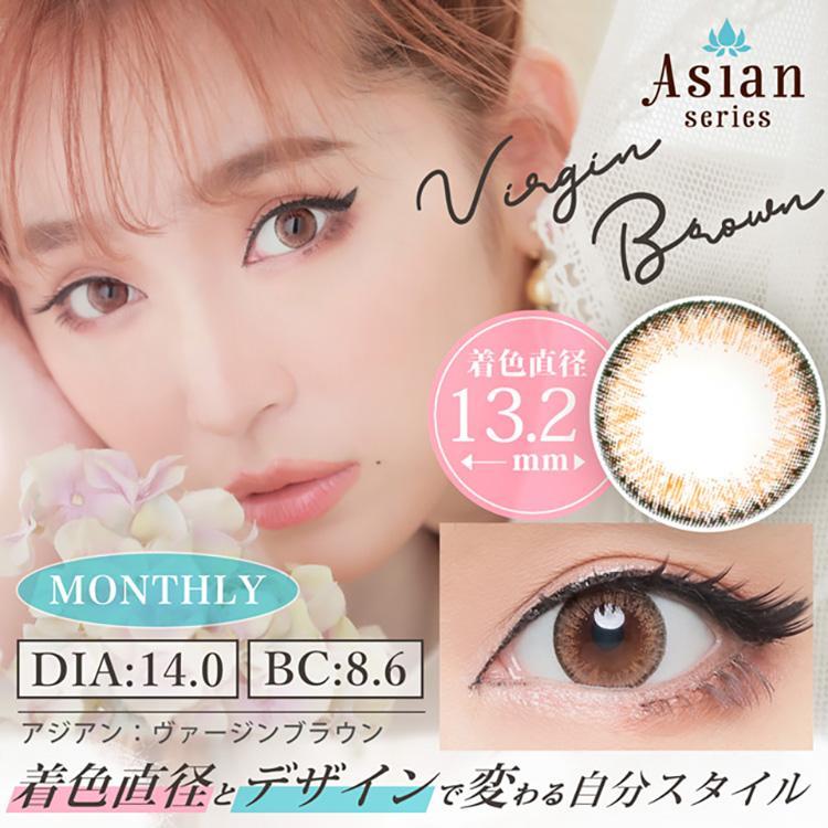 カラコン アイトゥアイ アジアン eye to eye Asian 1ヵ月 度なし 度あり 14.0mm 14.2mm 杉山佳那恵 1箱1枚入り×4箱|sancity-contact|08