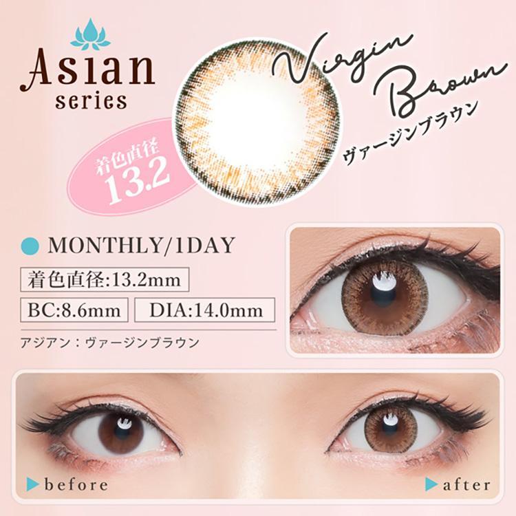 カラコン アイトゥアイ アジアン eye to eye Asian 1ヵ月 度なし 度あり 14.0mm 14.2mm 杉山佳那恵 1箱1枚入り×4箱|sancity-contact|09