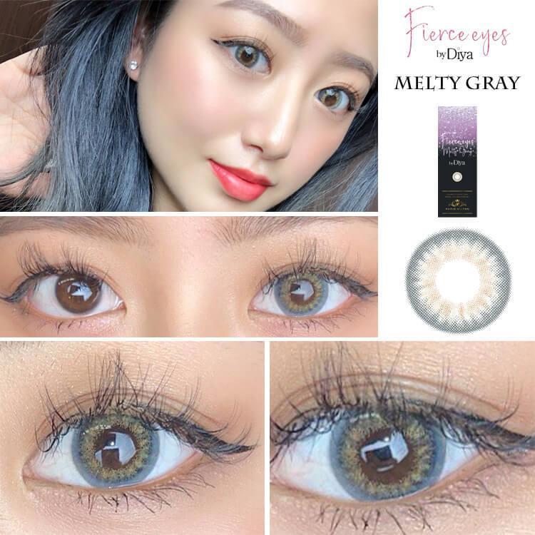 カラコン Fierce eyes by Diya ワンデー 1箱10枚入り パリスヒルトン フィアースアイズbyダイヤ ハーフ系 14.2mm Paris Hilton|sancity-contact|11