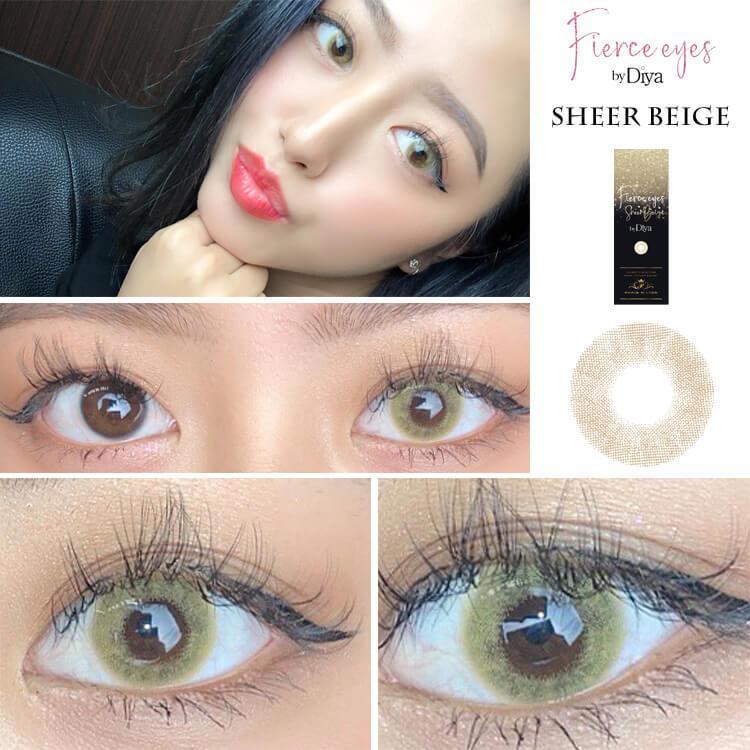 カラコン Fierce eyes by Diya ワンデー 1箱10枚入り パリスヒルトン フィアースアイズbyダイヤ ハーフ系 14.2mm Paris Hilton|sancity-contact|13