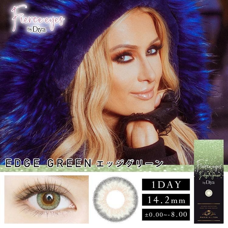 カラコン Fierce eyes by Diya ワンデー 1箱10枚入り パリスヒルトン フィアースアイズbyダイヤ ハーフ系 14.2mm Paris Hilton|sancity-contact|02