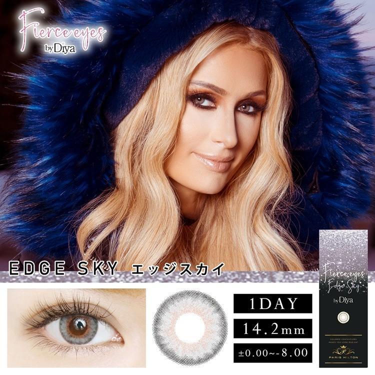 カラコン Fierce eyes by Diya ワンデー 1箱10枚入り パリスヒルトン フィアースアイズbyダイヤ ハーフ系 14.2mm Paris Hilton|sancity-contact|03