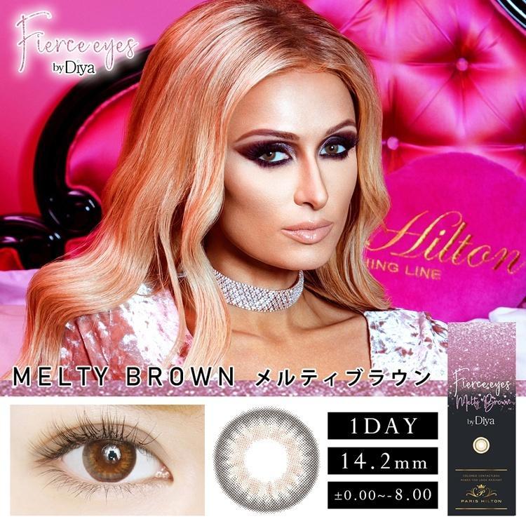 カラコン Fierce eyes by Diya ワンデー 1箱10枚入り パリスヒルトン フィアースアイズbyダイヤ ハーフ系 14.2mm Paris Hilton|sancity-contact|04
