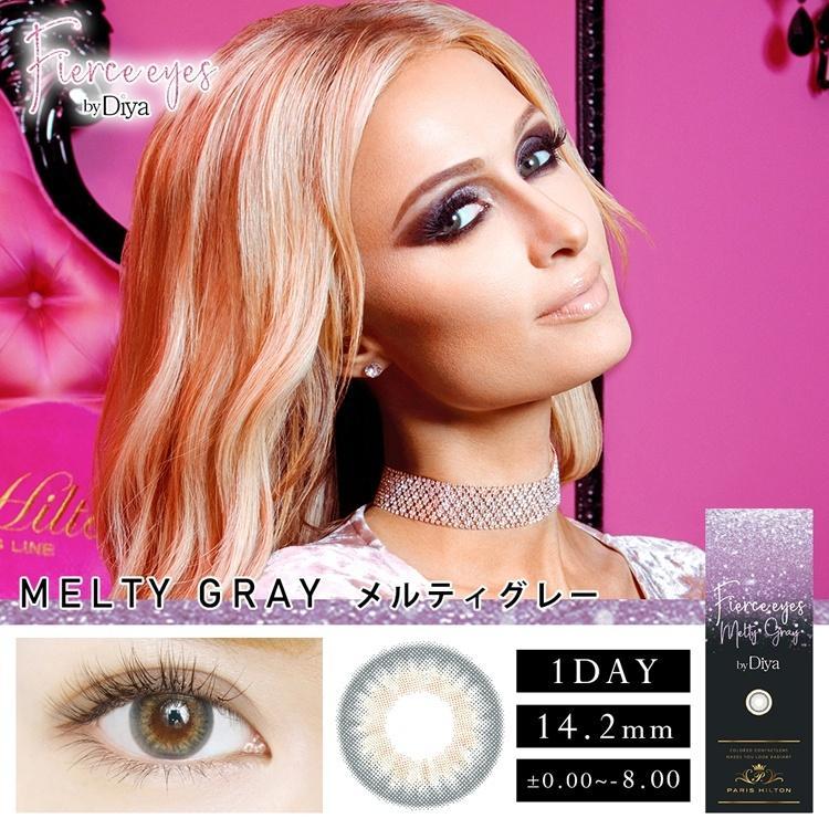 カラコン Fierce eyes by Diya ワンデー 1箱10枚入り パリスヒルトン フィアースアイズbyダイヤ ハーフ系 14.2mm Paris Hilton|sancity-contact|05