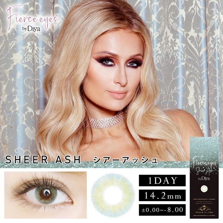 カラコン Fierce eyes by Diya ワンデー 1箱10枚入り パリスヒルトン フィアースアイズbyダイヤ ハーフ系 14.2mm Paris Hilton|sancity-contact|06