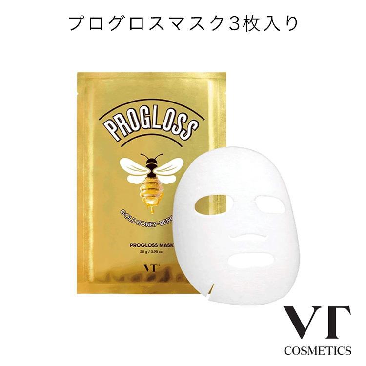【即日発送】VT COSMETICS プログロスマスク 3枚セット アンプルエッセンス 個包装 お試し フェイスケア  密着保湿 乾燥肌 肌ケア フェイスマスク|sancity-contact