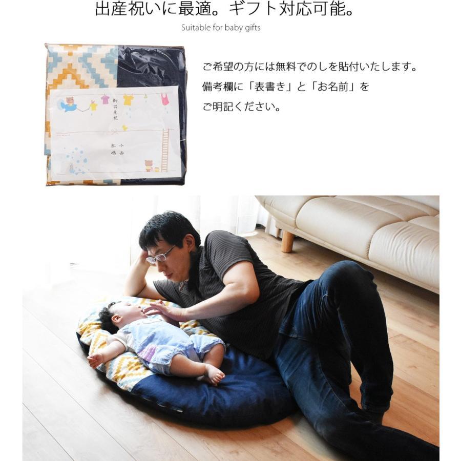 ベビーマット おしゃれ 赤ちゃん マット いねむり 布団 ふとん 座布団 丸 110cm 出産祝い 新生児 消臭 抗菌 綿 100% お昼寝 マット リビング 日本製 洗える|sancota|11