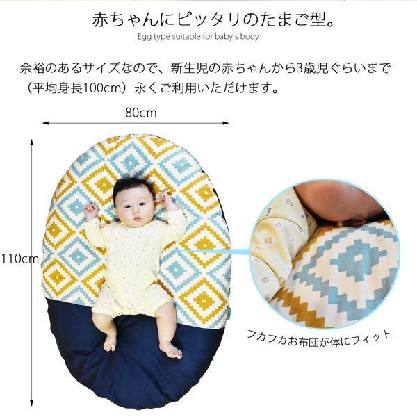 ベビーマット おしゃれ 赤ちゃん マット いねむり 布団 ふとん 座布団 丸 110cm 出産祝い 新生児 消臭 抗菌 綿 100% お昼寝 マット リビング 日本製 洗える|sancota|04