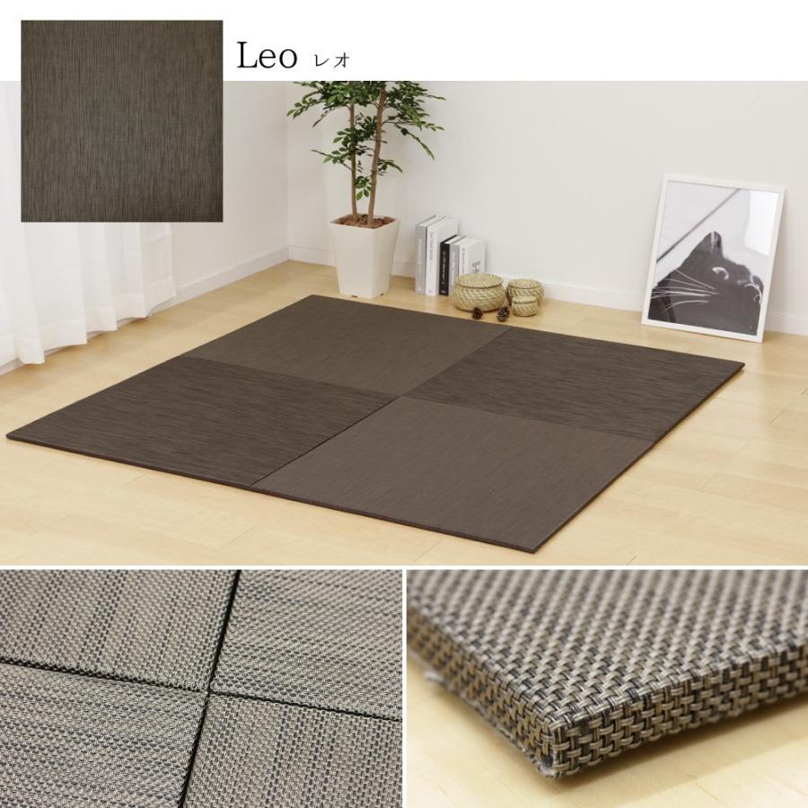 置き畳 ユニット畳 PVC おしゃれ フローリング 畳 正方形 軽量  約82×82 cm サイズ モノトーン 防音 滑り止め すべり止め 和室 安い 一人暮らし 新生活|sancota|12