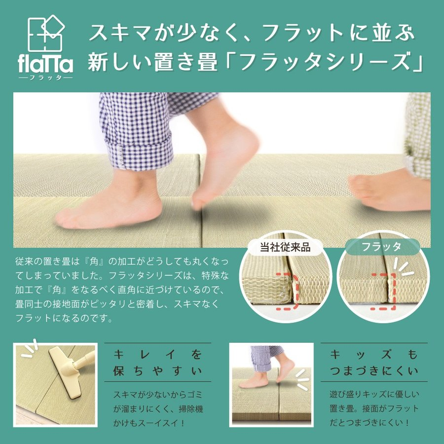 置き畳 ユニット畳 PVC おしゃれ フローリング 畳 正方形 軽量  約82×82 cm サイズ モノトーン 防音 滑り止め すべり止め 和室 安い 一人暮らし 新生活|sancota|15