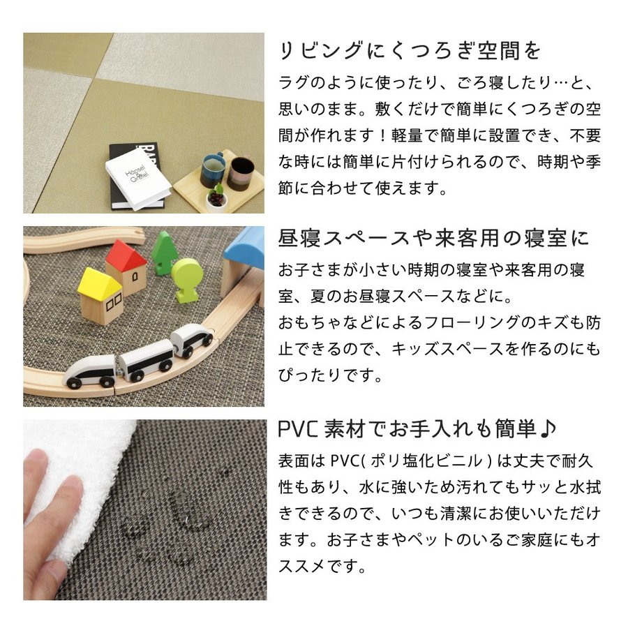 置き畳 ユニット畳 PVC おしゃれ フローリング 畳 正方形 軽量  約82×82 cm サイズ モノトーン 防音 滑り止め すべり止め 和室 安い 一人暮らし 新生活|sancota|07