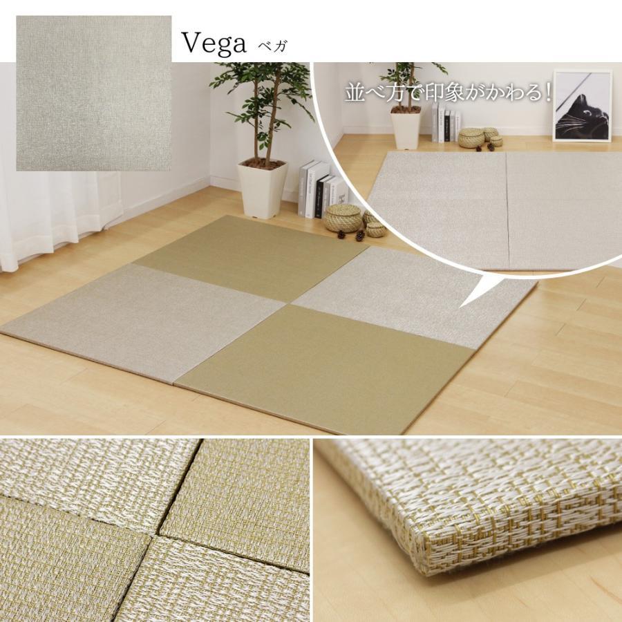 置き畳 ユニット畳 PVC おしゃれ フローリング 畳 正方形 軽量  約82×82 cm サイズ モノトーン 防音 滑り止め すべり止め 和室 安い 一人暮らし 新生活|sancota|10
