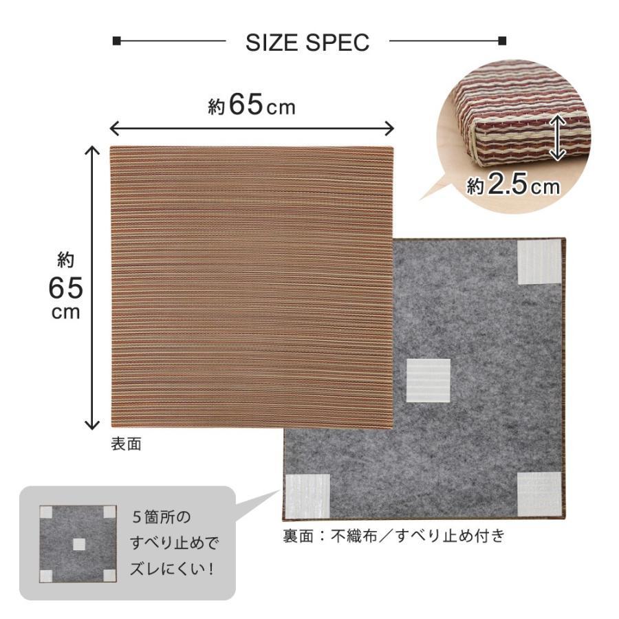 置き畳 ユニット畳 い草 おしゃれ フローリング 畳 正方形 軽量 和風 約65×65 cm カラフル  サイズ 滑り止め すべり止め 和室 安い 一人暮らし 新生活 sancota 11