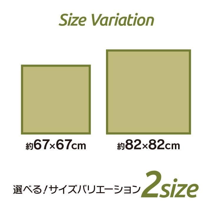 畳マット  置き畳 ユニット畳 6枚セット 約67×67 cm 3畳 PP ポリプロピレン 樹脂 い草 風 おしゃれ 国産 フローリング 畳 正方形 軽量 北欧 滑り止め 安い|sancota|14