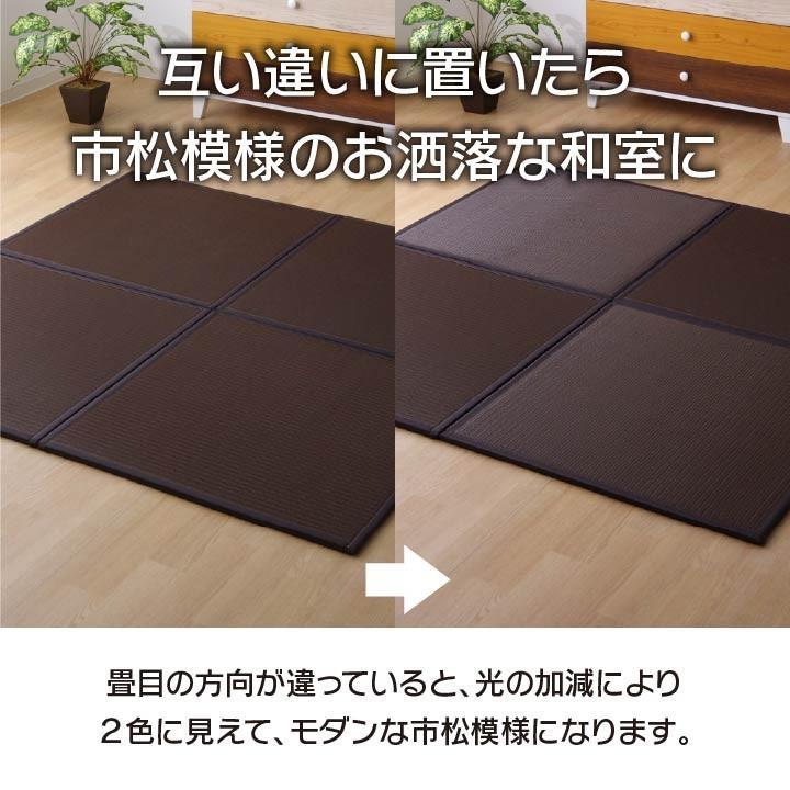 畳マット  置き畳 ユニット畳 6枚セット 約67×67 cm 3畳 PP ポリプロピレン 樹脂 い草 風 おしゃれ 国産 フローリング 畳 正方形 軽量 北欧 滑り止め 安い|sancota|09
