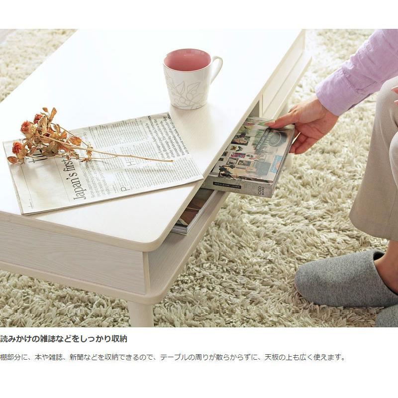 リビングテーブル おしゃれ 長方形 センターテーブル 幅80cm 木製 収納 北欧 引き出し かわいい コンパクト 安い ソファ ローテーブル 作業台 一人暮らし 新生活 sancota 06
