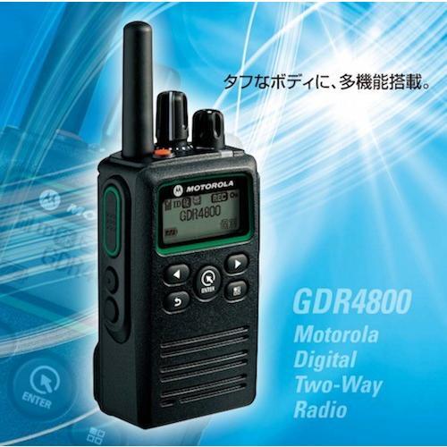 モトローラ 業務用簡易無線機 デジタル登録局 携帯型 GDR4800