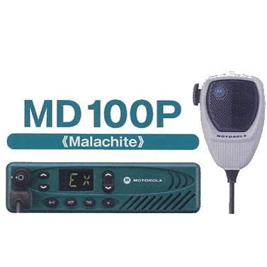 NEXNET MOTOROLA MD100P Malachite