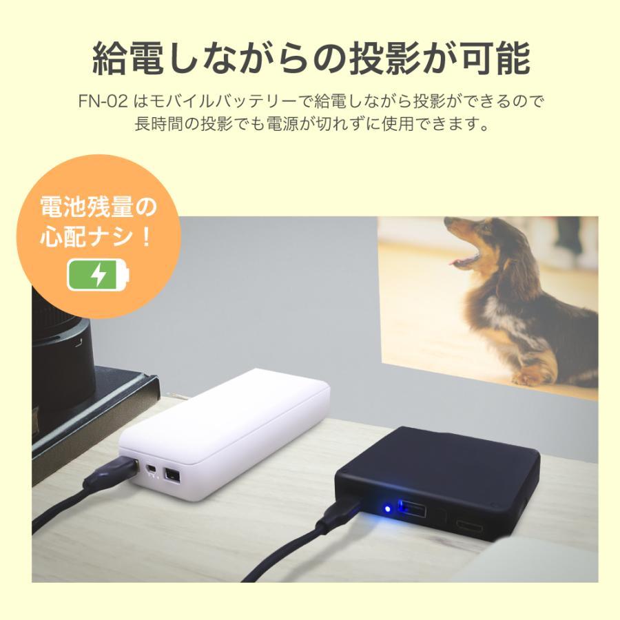 プロジェクター 小型 ミニ 本体 家庭用 ビジネス ミニプロジェクター モバイル 安い 軽量 超小型 1000ルーメン 高画質 スマホ iPhone HDMI USB FN-02 FunLogy sandlot-books 12