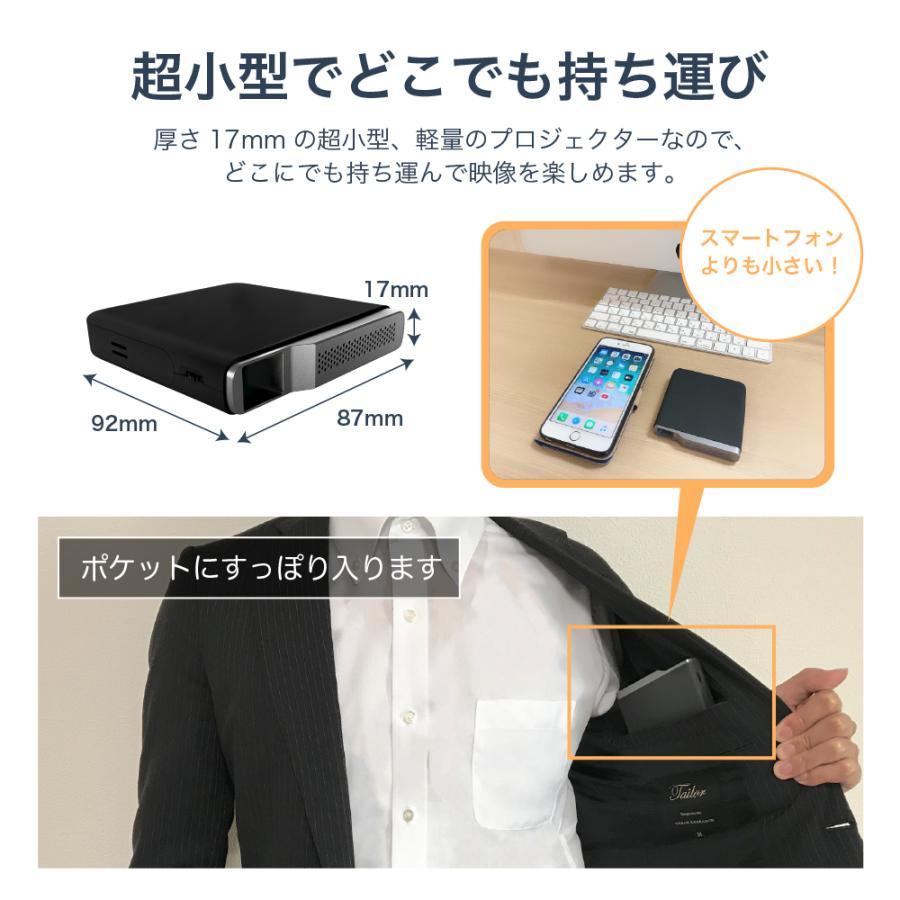 プロジェクター 小型 ミニ 本体 家庭用 ビジネス ミニプロジェクター モバイル 安い 軽量 超小型 1000ルーメン 高画質 スマホ iPhone HDMI USB FN-02 FunLogy sandlot-books 08