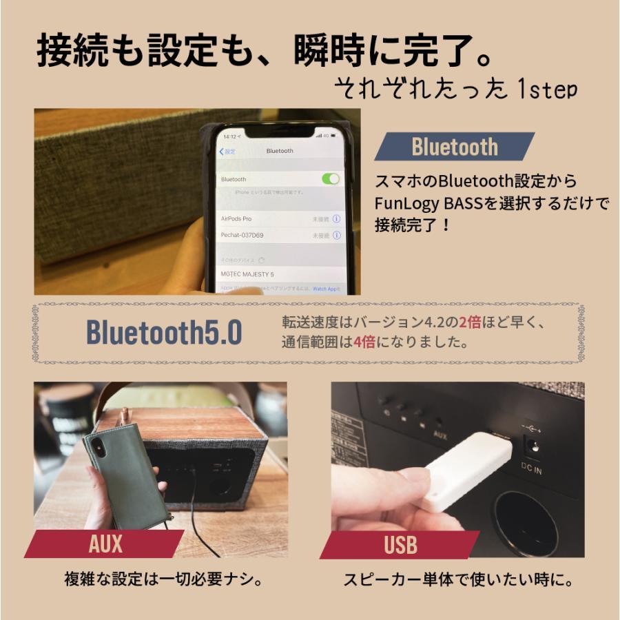 bluetooth スピーカー ポータブルスピーカー モバイルスピーカー バッテリー搭載 高音質 iPhone Android アウトドア FunLogy BASS|sandlot-books|12