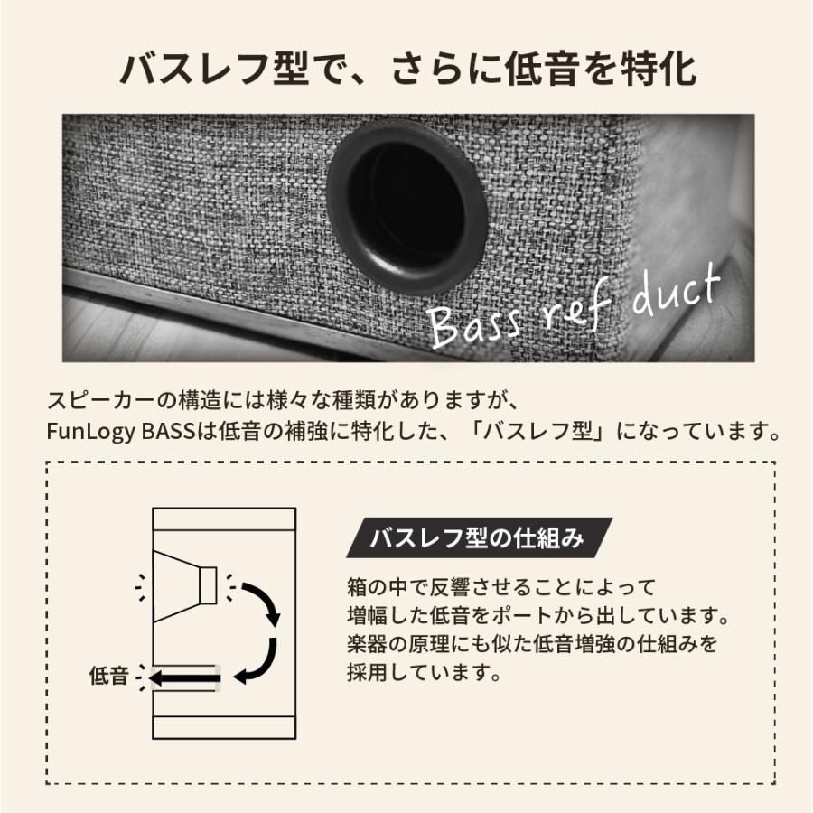 bluetooth スピーカー ポータブルスピーカー モバイルスピーカー バッテリー搭載 高音質 iPhone Android アウトドア FunLogy BASS|sandlot-books|04