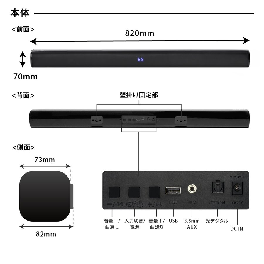接続 スピーカー テレビ