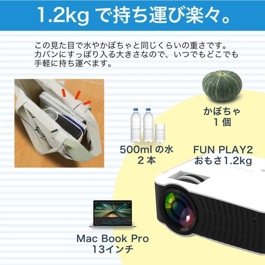 【美品】プロジェクター 小型 本体 家庭用 モバイルプロジェクター ビジネス モバイル 安い 高画質 3300ルーメン 自動台形補正 スマホ iPhone FunLogy HOME|sandlot-books|15