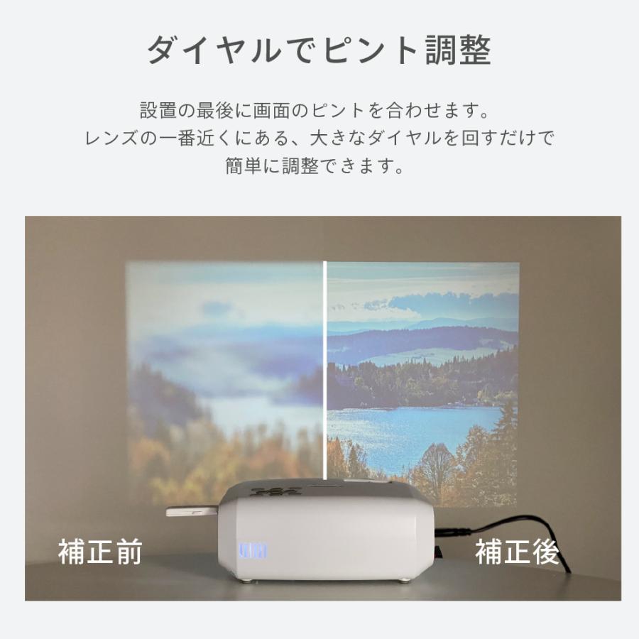 プロジェクター 小型 本体 家庭用 ビジネス モバイル 安い 高画質 3300ルーメン 自動台形補正 スマホ iPhone PC HDMI FunLogy HOME|sandlot-books|11