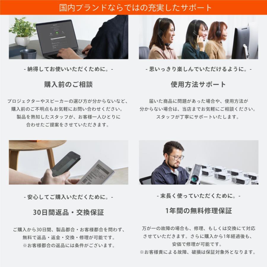 プロジェクター 小型 本体 家庭用 ビジネス モバイル 安い 高画質 3300ルーメン 自動台形補正 スマホ iPhone PC HDMI FunLogy HOME|sandlot-books|17