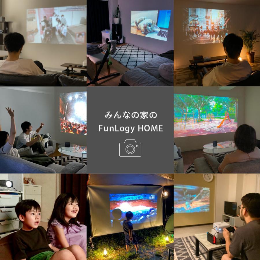 プロジェクター 小型 本体 家庭用 ビジネス モバイル 安い 高画質 3300ルーメン 自動台形補正 スマホ iPhone PC HDMI FunLogy HOME|sandlot-books|03