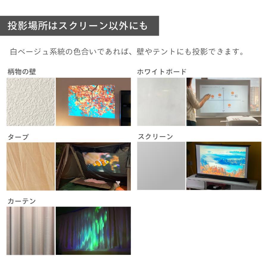 プロジェクター 小型 本体 家庭用 ビジネス モバイル 安い 高画質 3300ルーメン 自動台形補正 スマホ iPhone PC HDMI FunLogy HOME|sandlot-books|08