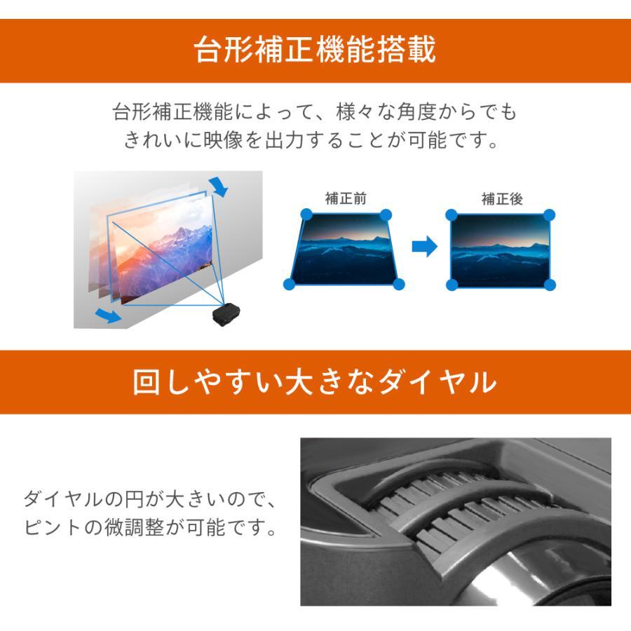 プロジェクター  高画質 3500ルーメン 高解像度 家庭用 モバイル スマホ iphone ビジネス 安い HDMI ケーブル付 本体 映画 FunLogy Plus sandlot-books 16