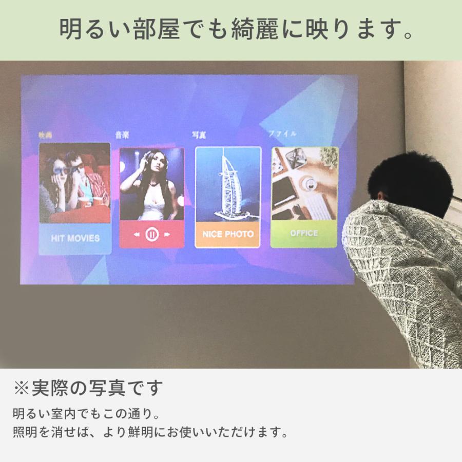 プロジェクター  高画質 3500ルーメン 高解像度 家庭用 モバイル スマホ iphone ビジネス 安い HDMI ケーブル付 本体 映画 FunLogy Plus sandlot-books 08