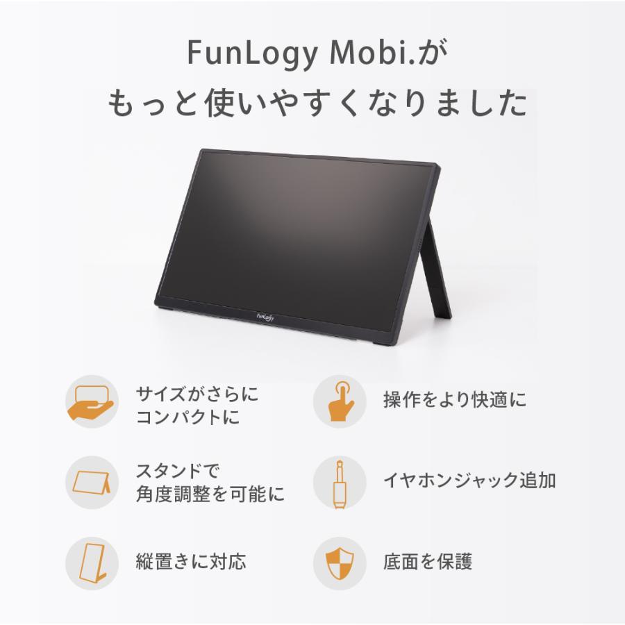 モバイルモニター モニター 14インチ 軽量 薄型 ノングレア フルHD HDMI カバー付き テレワーク ゲームモニター ゲーム ビジネス FunLogy Mobi. sandlot-books 02