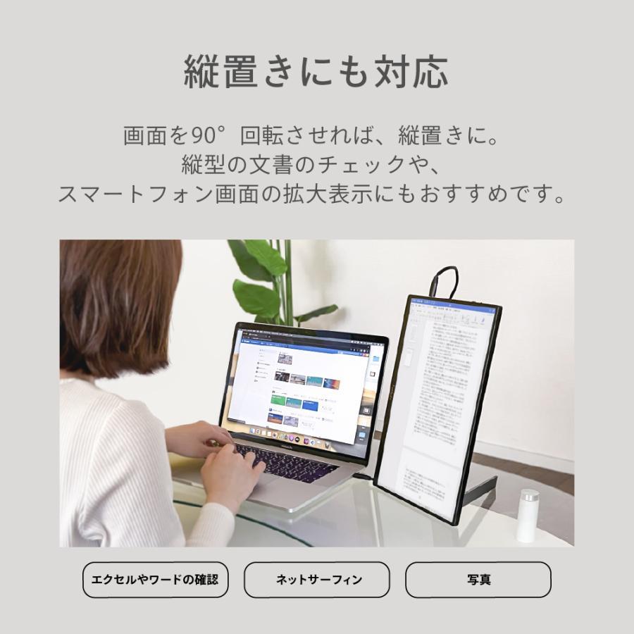 モバイルモニター モニター 14インチ 軽量 薄型 ノングレア フルHD HDMI カバー付き テレワーク ゲームモニター ゲーム ビジネス FunLogy Mobi. sandlot-books 11