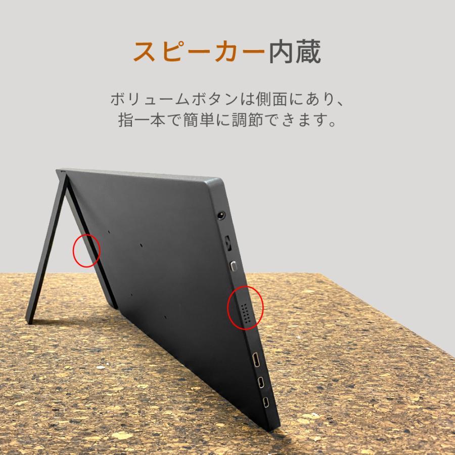 モバイルモニター モニター 14インチ 軽量 薄型 ノングレア フルHD HDMI カバー付き テレワーク ゲームモニター ゲーム ビジネス FunLogy Mobi. sandlot-books 15